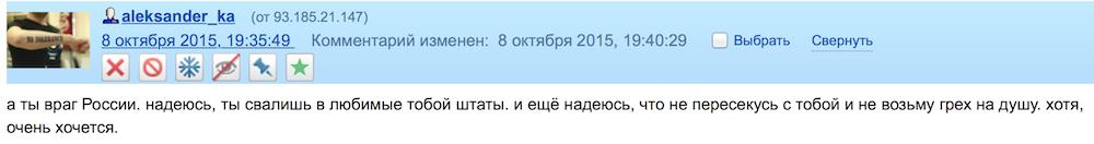 Снимок экрана 2015-10-08 в 18.49.01