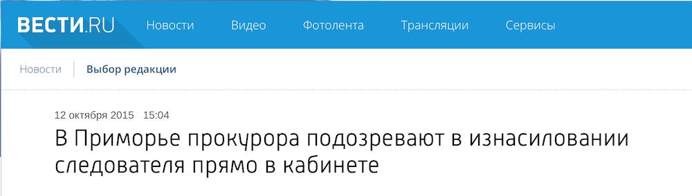 Снимок экрана 2015-10-12 в 15.18.05