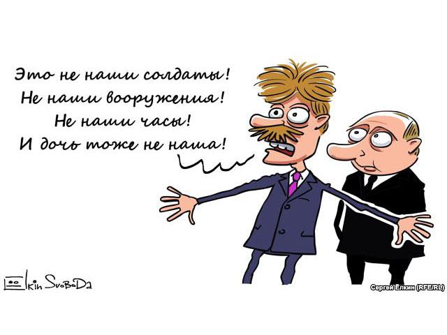 """""""Мы не знаем, чем руководствовалась комиссия"""", - Кремль о выводах комиссии Польши о возможном взрыве на борту самолета Качиньского - Цензор.НЕТ 1943"""