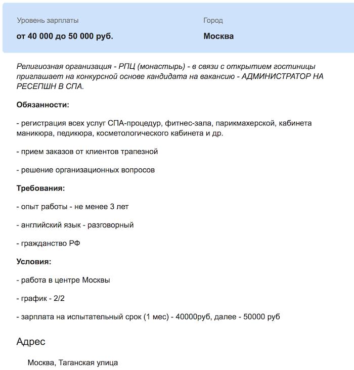 Снимок экрана 2015-11-20 в 21.17.00