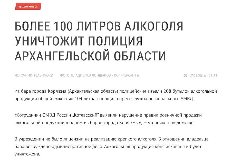 """Российский """"Аэрофлот"""" планирует провести корпоративное мероприятие за 836 тыс. дол. - Цензор.НЕТ 4186"""