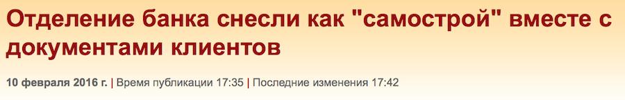 Польша присоединяется к действиям коалиции по борьбе с ИГИЛ, - министр обороны Мацеревич - Цензор.НЕТ 3430