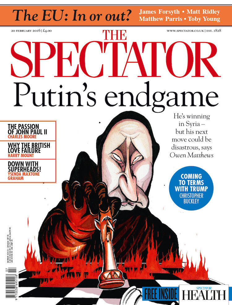 cover_200216_issue