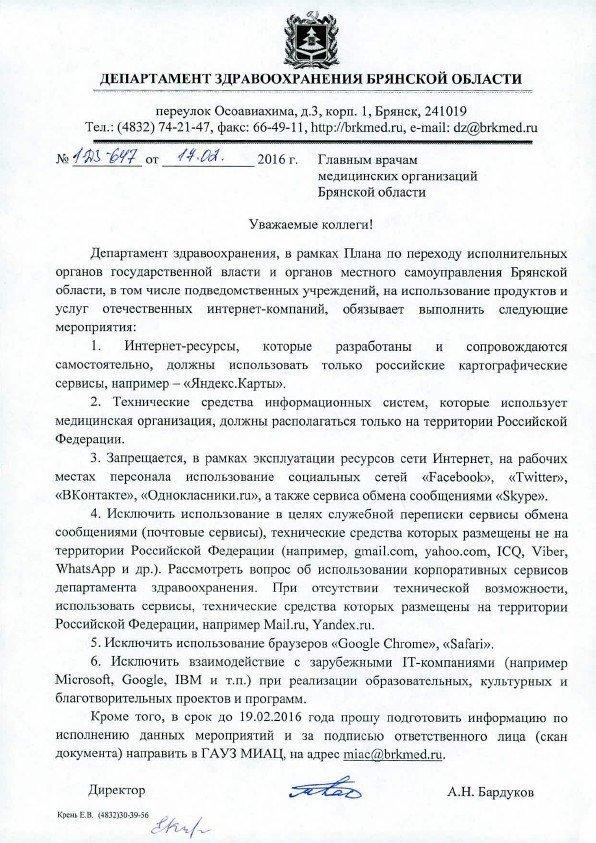 Международное сообщество долго не верило, что в Крыму происходит оккупация, - экс-глава СБУ Наливайченко о событиях 2014 года - Цензор.НЕТ 4030