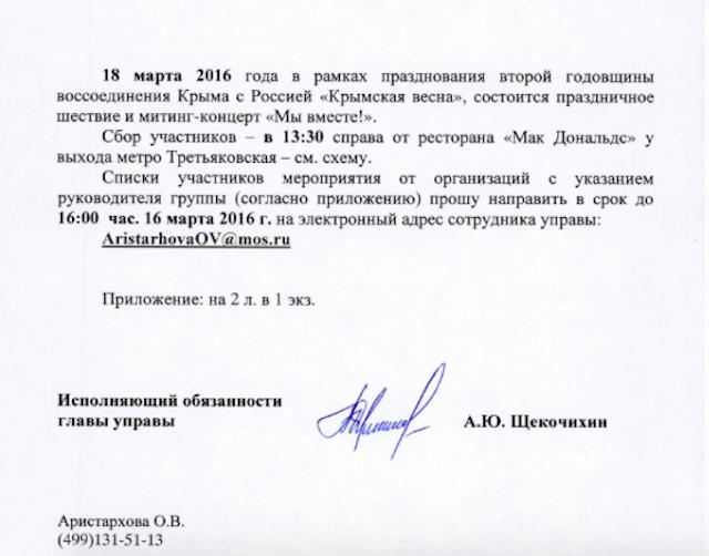 Электричество в оккупированном Севастополе снова будут подавать по графику - Цензор.НЕТ 9360