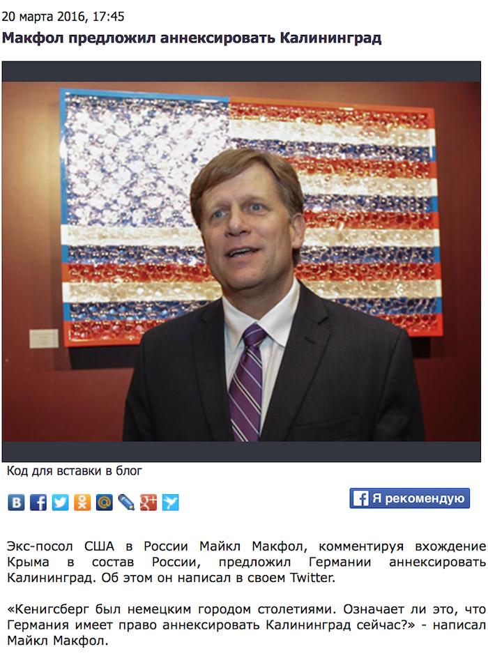 Россия пытается дискредитировать ОБСЕ на Донбассе, - разведка - Цензор.НЕТ 7810