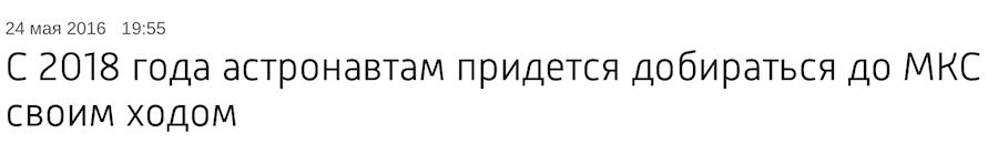 Снимок экрана 2016-05-24 в 21.19.01