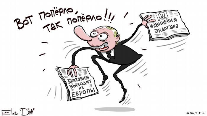 Анкара готова заплатить компенсацию за сбитый российский Су-24, - премьер Турции Йылдырым - Цензор.НЕТ 6757