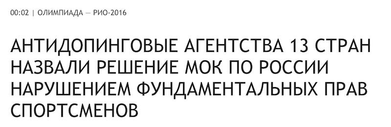 В горах РФ разбился самолет АН-2, судьба экипажа неизвестна - Цензор.НЕТ 7905