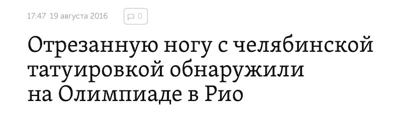 Глава Общественной палаты РФ Бречалов предлагает провести в России альтернативную Паралимпиаду - Цензор.НЕТ 6764