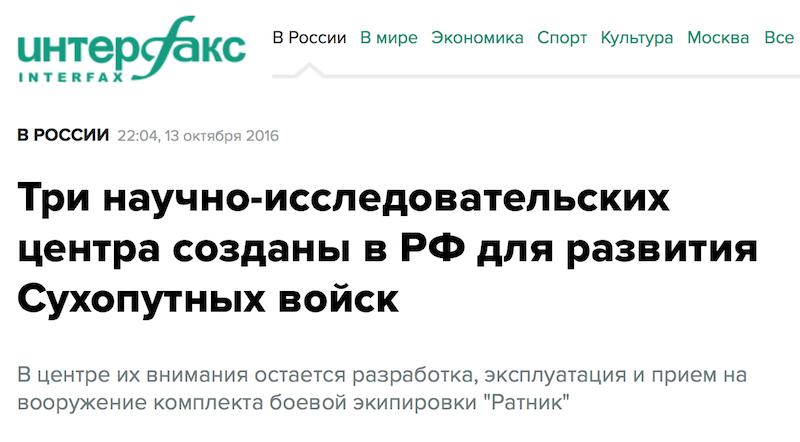 Последние новости о тунеядцах в беларуси