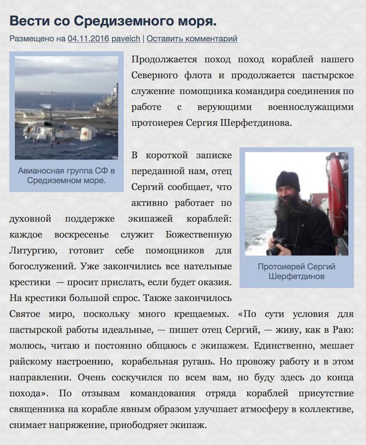 Дипломатам США запретят присутствовать на выборах в России, - замглавы МИД РФ Рябков - Цензор.НЕТ 4687
