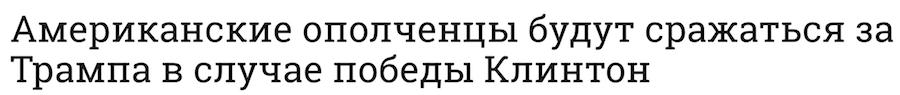 Дипломатам США запретят присутствовать на выборах в России, - замглавы МИД РФ Рябков - Цензор.НЕТ 2091