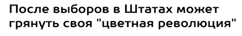 Дипломатам США запретят присутствовать на выборах в России, - замглавы МИД РФ Рябков - Цензор.НЕТ 1943