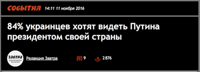 Снимок экрана 2016-11-12 в 18.15.44