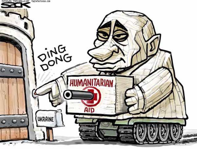 Trojan-Putin