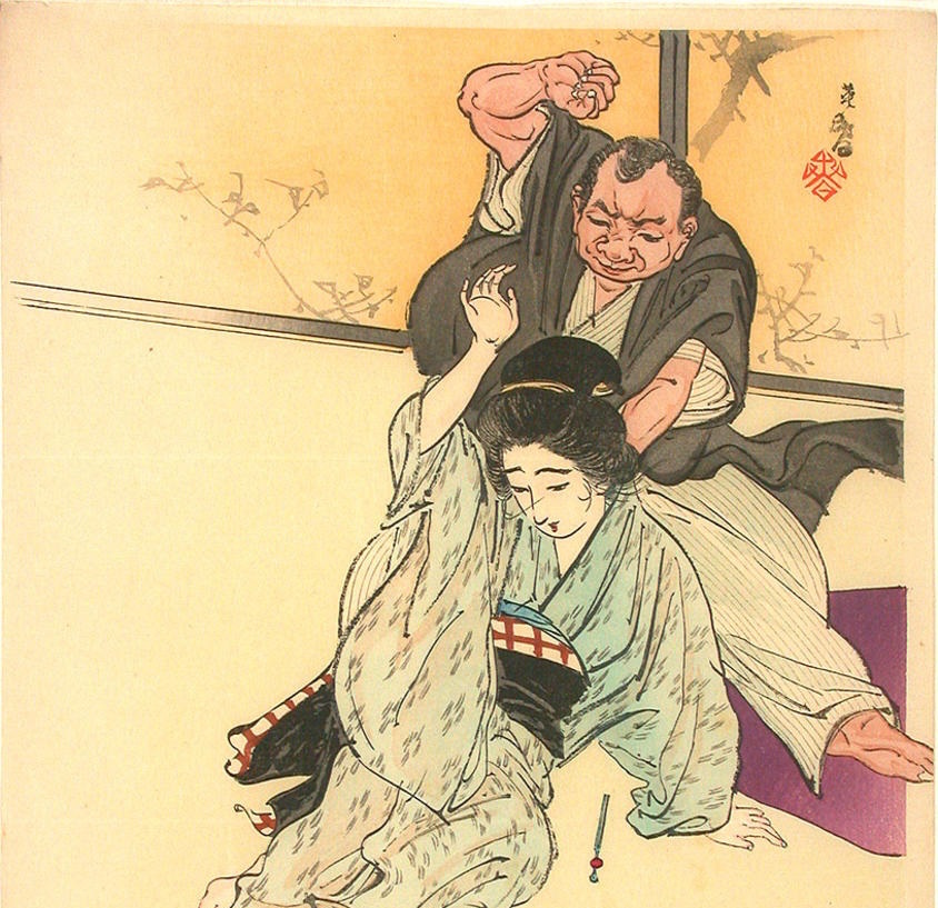 Yamamoto_Eishun-Husband_Beats_Wife2