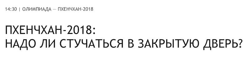 Снимок экрана 2017-01-01 в 14.41.30