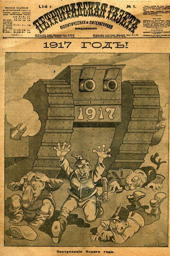 Oblozhka-gazety-1917-goda1