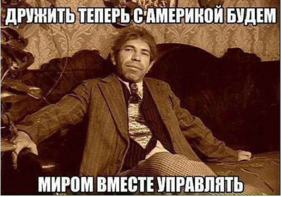 """Украина с уважением относится к демократическому волеизъявлению американского народа, - МИД опровергает информацию """"Politico"""" о вмешательстве в выборы в США - Цензор.НЕТ 5370"""
