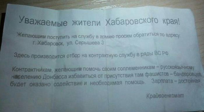 """""""Завтра кто-то в """"РашаТВ"""" получит выговор"""": пропагандисты, снимая Захарченко, забыли убрать из кадра трупы боевиков - Цензор.НЕТ 5528"""