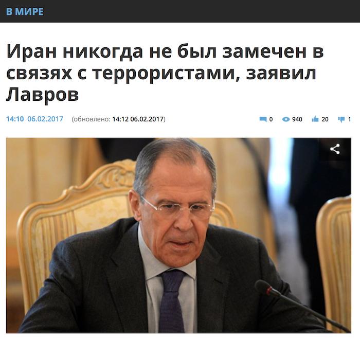 Нечестно со стороны ЕС медлить с предоставлением безвизового режима Украине, - МИД Венгрии - Цензор.НЕТ 4803