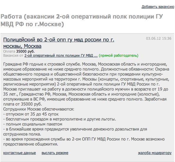 Снимок экрана 2012-06-03 в 15.36.14