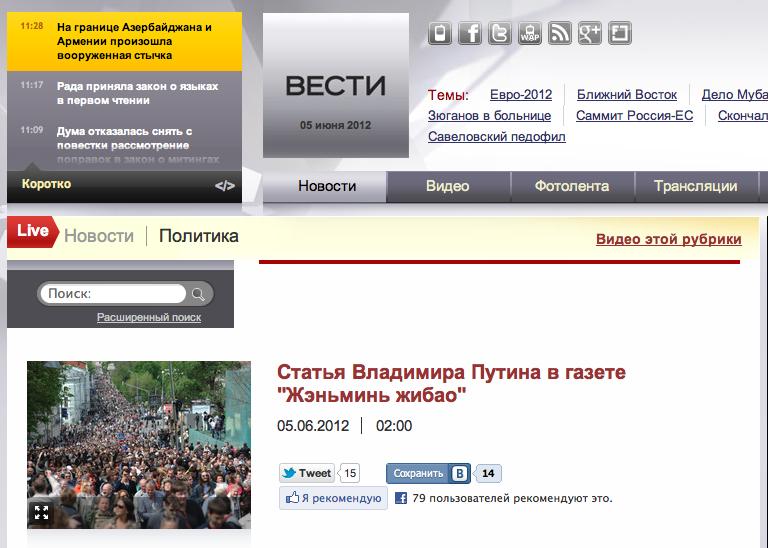 Снимок экрана 2012-06-05 в 10.07.23
