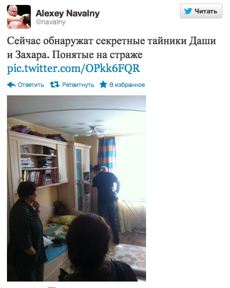 Снимок экрана 2012-06-11 в 10.50.53