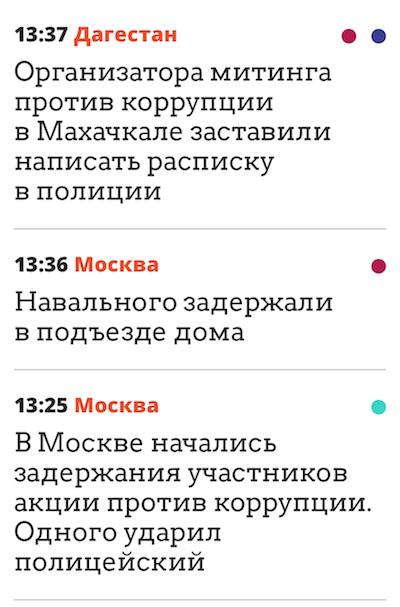 Снимок экрана 2017-06-12 в 14.52.05