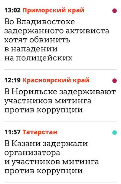 Снимок экрана 2017-06-12 в 14.52.23