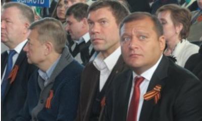 Суд арестовал Добкина с залогом 50 млн гривен - Цензор.НЕТ 7093