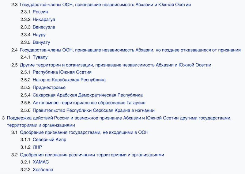 """В России наблюдается фаза """"неуверенности в завтрашнем дне"""", люди перестают терпеть и начинают требовать, - глава ВЦИОМ - Цензор.НЕТ 560"""
