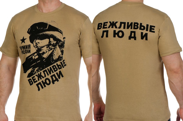 futbolka-novaya-armiya-rossii-haki-pesok-9.1600x1600
