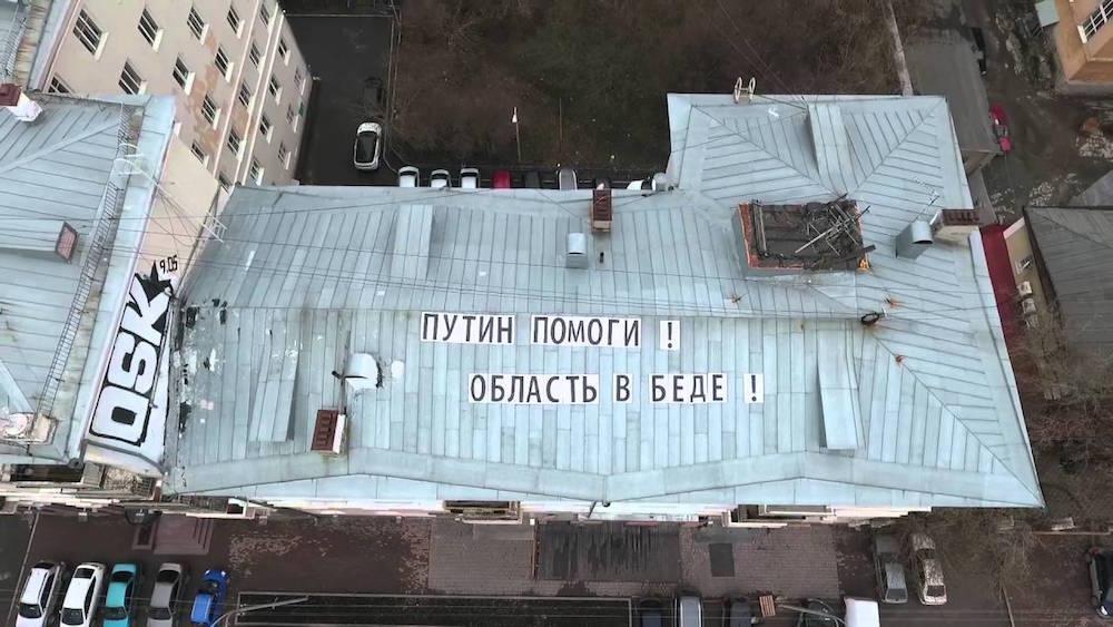 Россия нелегальной аннексией Крыма и агрессией на Востоке Украины полностью разрушила послевоенную мировую безопасность, - Порошенко - Цензор.НЕТ 6715