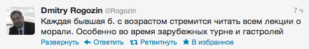 Снимок экрана 2012-08-09 в 0.37.20