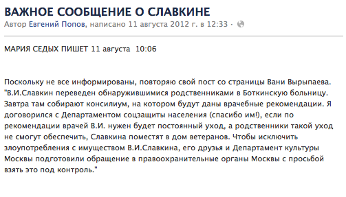 Снимок экрана 2012-08-11 в 18.04.45