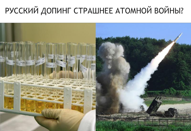 Как российская пропаганда лепит фейки о расстреле Майдана - Цензор.НЕТ 1549