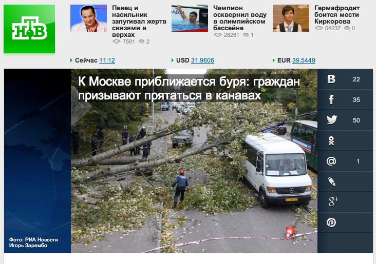 Снимок экрана 2012-08-22 в 9.14.56