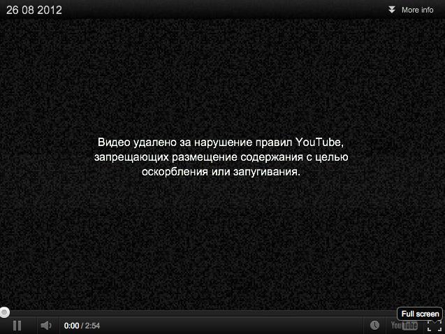 Снимок экрана 2012-08-27 в 13.15.21