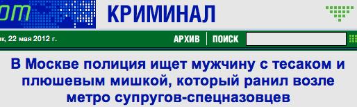 Снимок экрана 2012-08-27 в 22.08.30