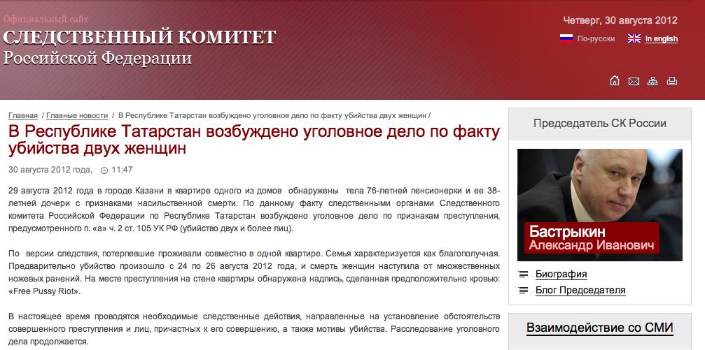Снимок экрана 2012-08-30 в 11.33.39
