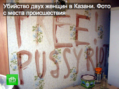 Снимок экрана 2012-08-30 в 11.56.21