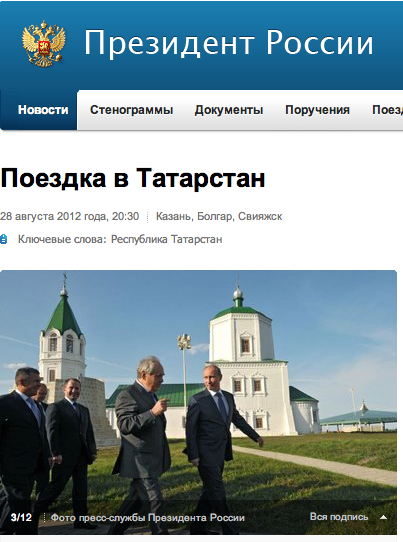 Снимок экрана 2012-08-30 в 16.06.03