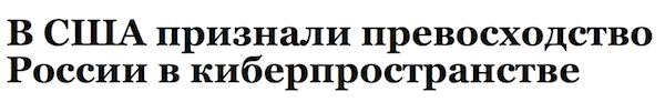 Якщо Росія продовжить щоденну агресію, США мають надіслати Україні ще більше Javelin і протиповітряного оборонного озброєння, - екс-посол Хербст - Цензор.НЕТ 1782