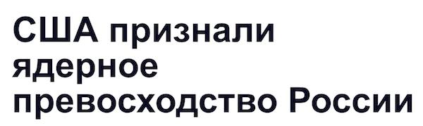 Якщо Росія продовжить щоденну агресію, США мають надіслати Україні ще більше Javelin і протиповітряного оборонного озброєння, - екс-посол Хербст - Цензор.НЕТ 3285