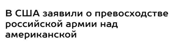 Якщо Росія продовжить щоденну агресію, США мають надіслати Україні ще більше Javelin і протиповітряного оборонного озброєння, - екс-посол Хербст - Цензор.НЕТ 4506