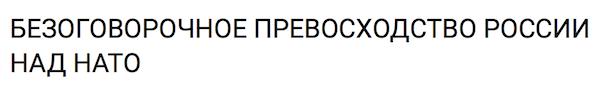 Якщо Росія продовжить щоденну агресію, США мають надіслати Україні ще більше Javelin і протиповітряного оборонного озброєння, - екс-посол Хербст - Цензор.НЕТ 465