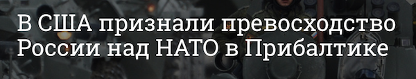 Якщо Росія продовжить щоденну агресію, США мають надіслати Україні ще більше Javelin і протиповітряного оборонного озброєння, - екс-посол Хербст - Цензор.НЕТ 2302