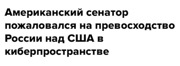 Якщо Росія продовжить щоденну агресію, США мають надіслати Україні ще більше Javelin і протиповітряного оборонного озброєння, - екс-посол Хербст - Цензор.НЕТ 2637